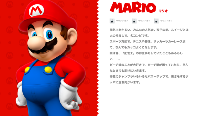 Mario new profile